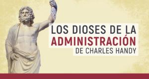 dioses de la administración